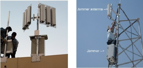 Band in antenna of jammer - jamming memory locations breath of